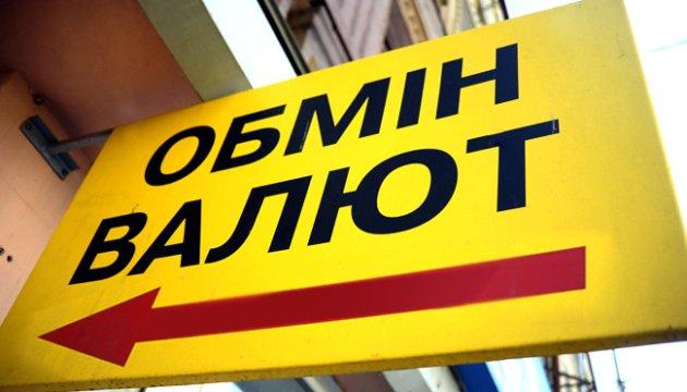 التقرير اليومي لسعر صرف الهريفينا امام العملات الاجنبية