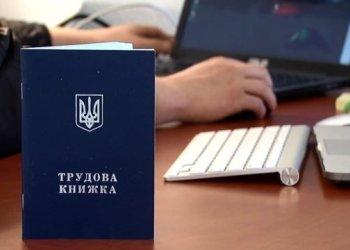 توقعات بانخفاض معدل البطالة في أوكرانيا بنسبة 9.1٪
