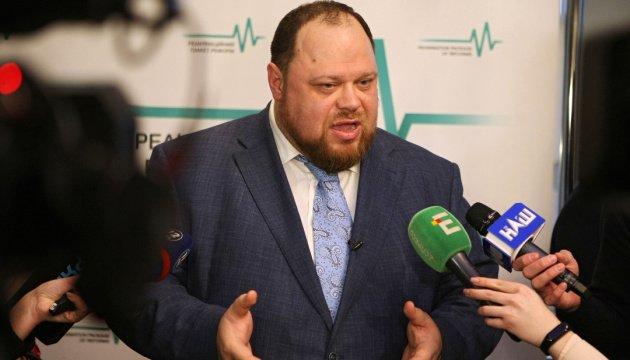 توقعات ستيفانشوك لمشروع قانون الاستفتاء المحلي