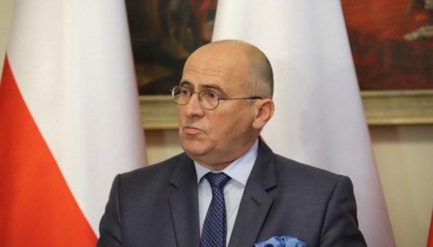 وزيرالخارجية البولندي يتوجه إلى كييف في زيارة طارئة وعاجلة