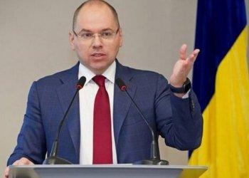 وزير الصحة ماكسيم ستيبانوف