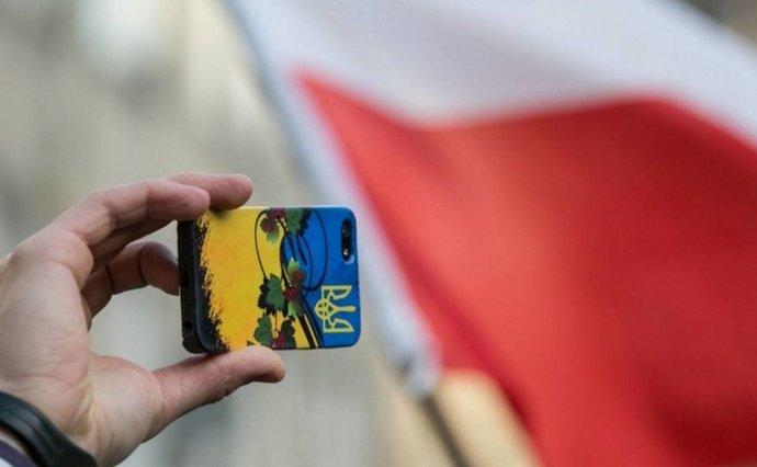 وظائف الاوكرانيين في بولندا