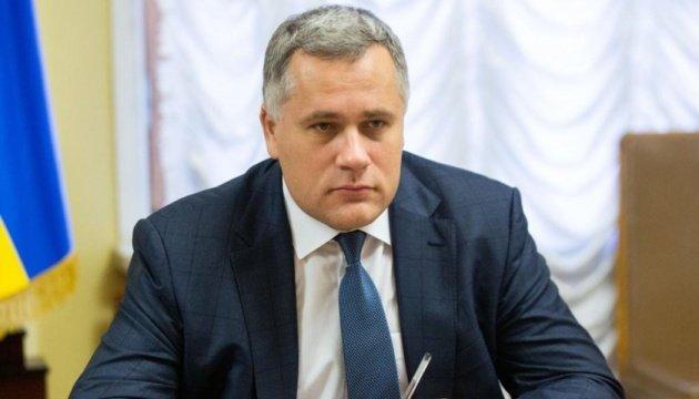 نائب رئيس مكتب الرئيس إيهور زوفكفا