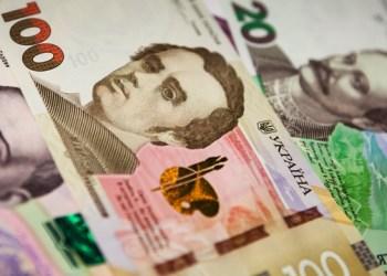 البنك الوطني الاوكراني يعزز صرف الهريفينا عند 27.63