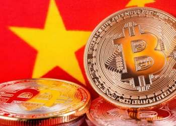 الصين تنشئ خطا ساخنا لتلقي البلاغات عن معدني العملات الرقمية