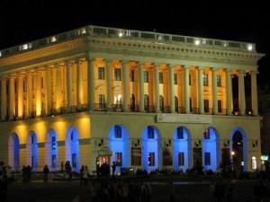 أكاديمية تشايكوفسكي الوطنية للموسيقى في أوكرانيا