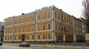 الأكاديمية الوطنية للمعادن في أوكرانيا