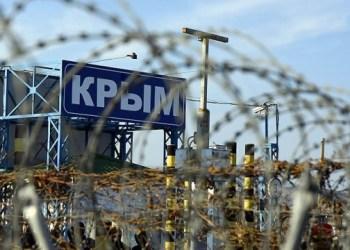 الاتحاد الاوروبي يمدد عقوباته على روسيا عام اضافي