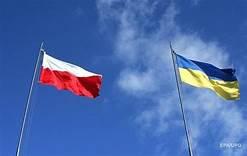 الاعتداء على أوكرانيين في بولندا