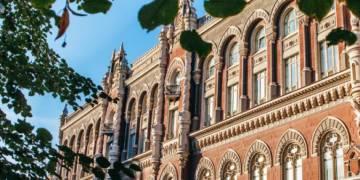 البنك المركزي الأوكراني يبقي معدل الفائدة عند 7.5%