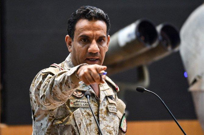 التحالف العربي يقضي على طائرة مسيرة حوثية أطلقت باتجاه جنوب السعودية