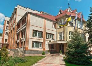 الجامعة الأوروبية