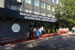 الجامعة الأوروبية الدولية