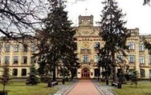 الجامعة التقنية الوطنية الأوكرانية المركزية