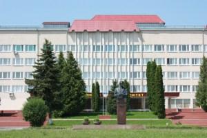 الجامعة الوطنية التربوية