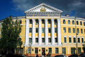 الجامعة الوطنية لأكاديمية كييف موهيلا