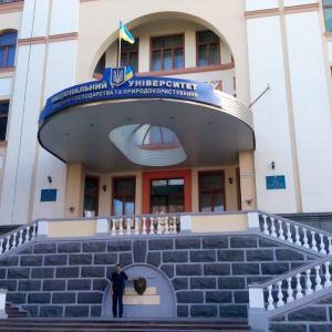 الجامعة الوطنية لإدارة المياه والعلوم البيئية