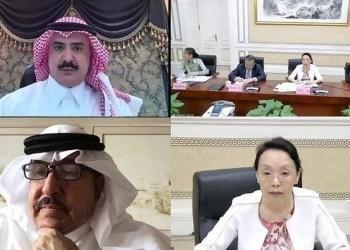 السعودية والصين تبحثان سبل تعزيز العلاقات التجارية