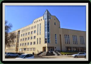 المركز القومي للبحوث معهد الخبرة في الطب الشرعي