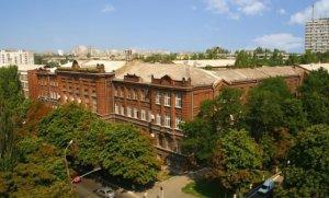 جامعة آزوف التقنية الحكومية
