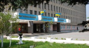 جامعة أوزهورود الوطنية