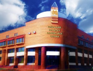 جامعة البنوك كييف