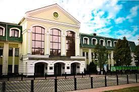 جامعة الخدمة المالية الحكومية في أوكرانيا