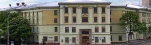 جامعة النقل الوطنية