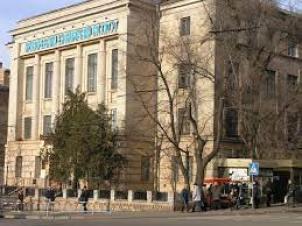 جامعة الولاية للاقتصاد والتكنولوجيا