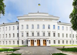 جامعة بولتافا التقنية الوطنية