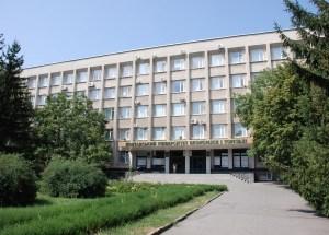جامعة بولتافا للاقتصاد والتجارة