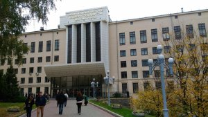 جامعة خاركوف الوطنية للاقتصاد البلدي