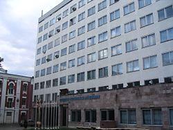 """جامعة خاركوف للعلوم الإنسانية """"الأكاديمية الشعبية الأوكرانية"""""""
