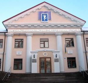 جامعة دونيتسك الوطنية للاقتصاد والتجارة