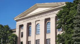 جامعة زابوريزهيا الوطنية التقنية