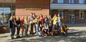 جامعة سيميون كوزنتس خاركوف الوطنية للاقتصاد