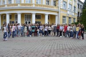 جامعة فينيتسا الحكومية التربوية