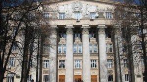 جامعة كييف الاقتصادية الوطنية باسم فاديم هيتمان