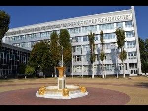 جامعة كييف الوطنية للتجارة والاقتصاد