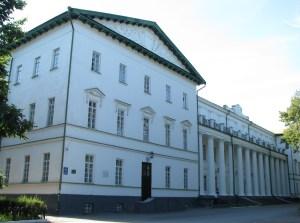 جامعة ولاية نيزين سميت باسم نيكولاي غوغول