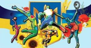 رياضة في اوكرانيا