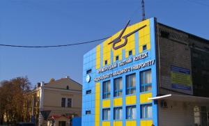 كلية الطيران كريمنشوك بجامعة خاركوف الوطنية للشؤون الداخلية