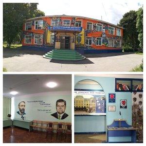 معهد كريمنشوك
