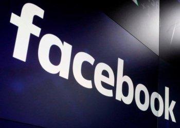 مجموعة حقوقية: ضخّم فيسبوك الدعاية العسكرية لميانمار