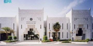 مكتبة الملك عبد العزيز تطلق ماراثون القراءة