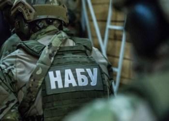 القبض على نائب رئيس مجلس خاركيف الإقليمي بعد تقديمه رشوة باكثر من مليون هريفنيا