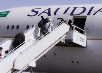 حظر السفر لمدة 3 سنوات للسعوديين الذين يزورون دولا حمراء