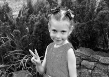 فتاة تبلغ من العمر 6سنوات قتلت على يد مراهق بالقرب من خاركيف