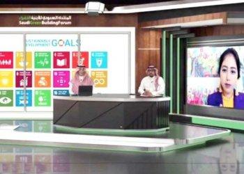 منتدى الرياض يدعو إلى صياغة سياسات مستدامة من أجل مستقبل أفضل