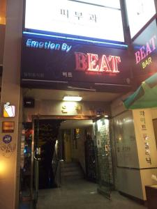 Beat Bar from Outside
